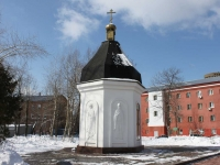 隔壁房屋: st. Pobedy. 教堂 Великомученика Георгия (Победоносца)