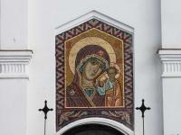 Reutov, 寺庙 КАЗАНСКОЙ ИКОНЫ БОЖИЕЙ МАТЕРИ, Oktyabrya st, 房屋 14