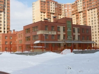 Reutov, Oktyabrya st, house 26. office building