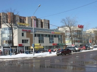 neighbour house: st. Lenin, house 1А. shopping center КАРАТ