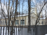 neighbour house: st. Lenin, house 2А. hospital