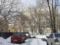 Реутов, улица Ленина, дом 2А. больница