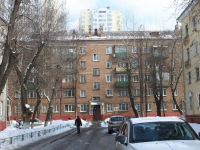 neighbour house: st. Lenin, house 8А. Apartment house
