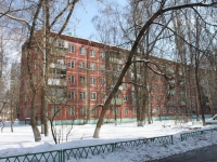 neighbour house: st. Lenin, house 18А. Apartment house
