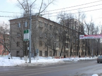 Reutov, Lenin st, house 18. Apartment house