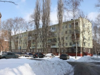 neighbour house: st. Lenin, house 20. Apartment house