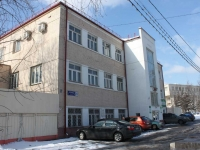 Reutov, Lenin st, house 25. office building