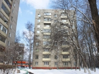 Reutov, Lenin st, house 37. Apartment house