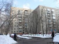 Реутов, Калинина ул, дом 8