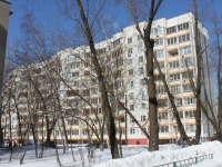 Reutov, Kalinin st, house 20. Apartment house