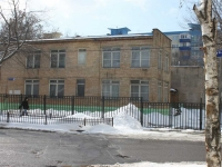 neighbour house: st. Kirov, house 15. nursery school №7, Надежда