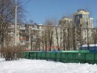 Реутов, Комсомольская ул, дом 13