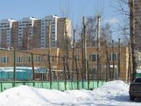 Реутов, Комсомольская ул, дом 17