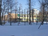 Реутов, Комсомольская ул, дом 19