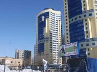 Реутов, Комсомольская ул, дом 26