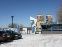 neighbour house: st. Novaya, house 1А. sport stadium СТАРТ