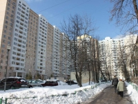 Reutov, Novaya st, house 2. Apartment house