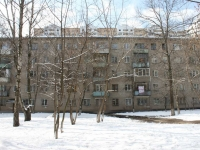 Reutov, Novaya st, house 4. Apartment house