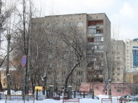 neighbour house: st. Novaya, house 14 к.2. Apartment house