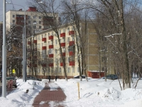 Reutov, Novaya st, house 15. Apartment house