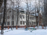 neighbour house: st. Novaya, house 17. governing bodies