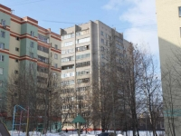 Reutov, Kotovsky st, house 1. Apartment house
