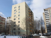 neighbour house: st. Kotovsky, house 5. Apartment house