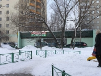 Reutov, Kotovsky st, house 10 к.2. Apartment house