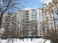 neighbour house: st. Kotovsky, house 11. Apartment house