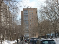 Reutov, Kotovsky st, house 12. Apartment house