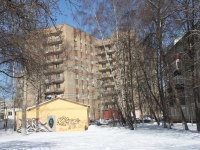 Reutov, Lesnaya st, house 3. Apartment house