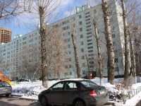 neighbour house: st. Lesnaya, house 6. Apartment house