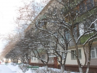 Reutov, Mira avenue, house 2. Apartment house