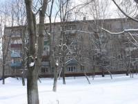 Reutov, Mira avenue, house 4. Apartment house