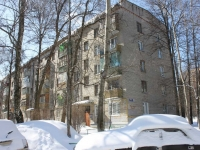 Reutov, Mira avenue, house 9. Apartment house