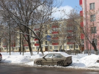 Reutov, Mira avenue, house 21. Apartment house