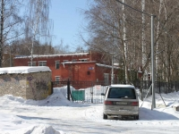 neighbour house: avenue. Mira, house 35. nursery school №12, Берёзка
