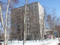 Reutov, Mira avenue, house 43. Apartment house