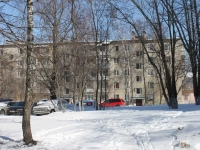 Reutov, Mira avenue, house 45. Apartment house