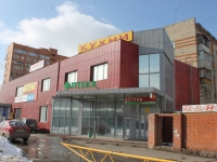 neighbour house: road. Nosovikhinskoye, house 17В. store