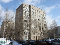 neighbour house: road. Nosovikhinskoye, house 18. Apartment house