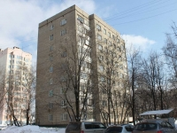 neighbour house: road. Nosovikhinskoye, house 19. Apartment house