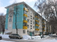 neighbour house: road. Nosovikhinskoye, house 20. Apartment house
