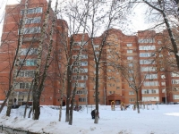 neighbour house: road. Nosovikhinskoye, house 21. Apartment house