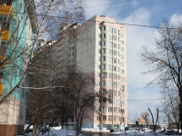 neighbour house: road. Nosovikhinskoye, house 23. Apartment house