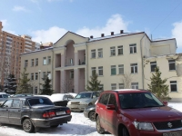neighbour house: st. Parkovaya, house 7. Apartment house