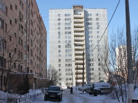 Reutov, Yubileyny avenue, house 2. Apartment house
