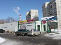 Reutov, Yubileyny avenue, house 3В. multi-purpose building