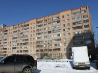 Reutov, Yubileyny avenue, house 4. Apartment house