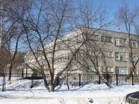 Reutov, Yubileyny avenue, house15А